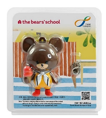 The bears' school 3D Octopus Ornament (Jackie in sailor outfit)
