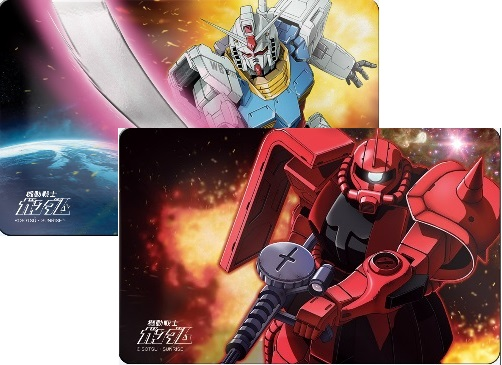 Mobile Suit Gundam Special Edition Octopus (Two versions per set)